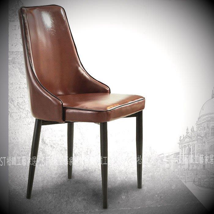 【松鐵工藝家居】現貨 歐式餐椅時尚北歐咖啡椅酒店接待椅鐵藝餐椅家用餐廳椅子