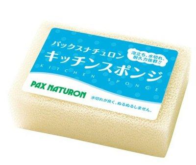 天使熊雜貨小舖~日本帶回PAX NATURON太陽油脂海綿  洗碗海綿  日本製   全新現貨