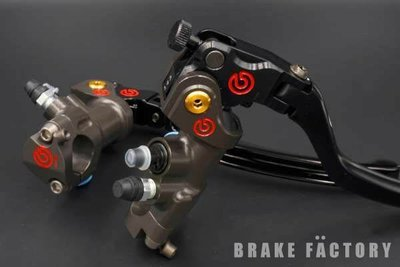 【Brake Factory】Brembo moto gp御用/右邊直推cnc上泵/總泵