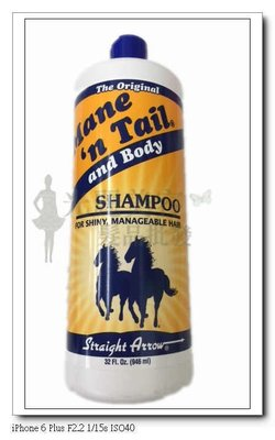 美國 馬牌 洗髮精 Mane'n Tail美國箭牌馬用洗髮精 946ml 可超取