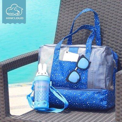 游泳包 游泳包手提沙灘背包干濕分離包男女防水包大容量游泳袋旅行收納包