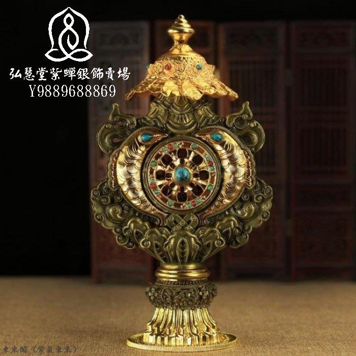 【弘慧堂】 八吉祥擺件密宗壹體組合八寶尼泊爾彩繪大號銅合金鎏金供佛八瑞相