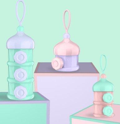 嬰兒奶粉盒便攜式外出奶粉格大容量裝奶粉分裝盒寶寶三層奶粉罐