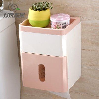 廁所紙巾盒衛生間免打孔紙巾盒架置物架塑料創意吸盤式壁掛抽紙盒  夢芭莎嚴選