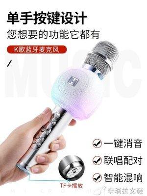 麥克風  金運x6全民K歌麥克風手機話筒KTV唱歌神器家用全能