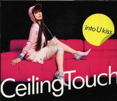 八八 - Ceiling Touch - Into U Kiss - 日版