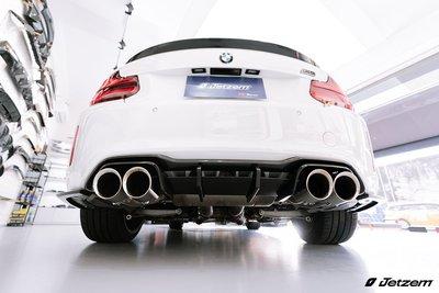 川閣 BMW F87 M2 M2C M2 competition Jetzem 後下巴 全碳 TRANCO