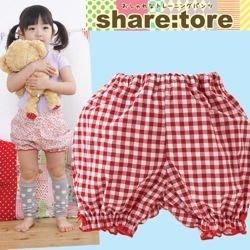 【直購價】日本製Share:tore紅白格子圖案4層吊掛式學習褲(6530)