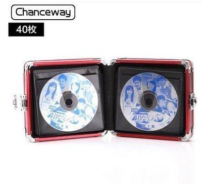 【優上精品】CD箱 DVD收納 光碟箱 大容量CD盒 碟片箱 車載光盤碟片收(Z-P3210)