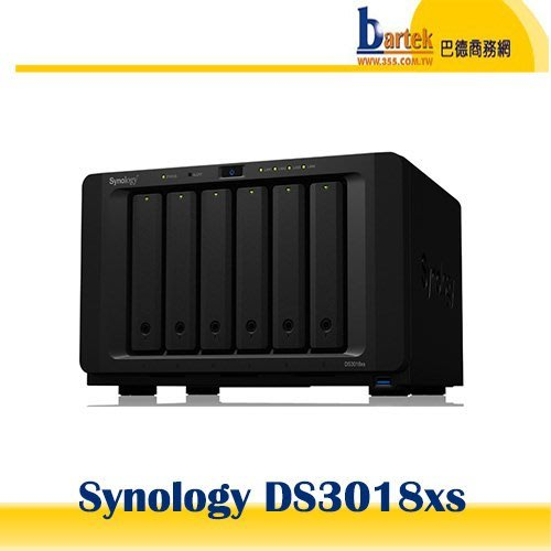 【巴德商務網】*含稅* Synology群暉 DS3018xs 6Bay NAS網路儲存