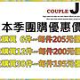 JB小妹專業衣廠 【SJ09】優質秋冬男女~百搭素面長袖POLO衫   22色  vivi /滿額免運