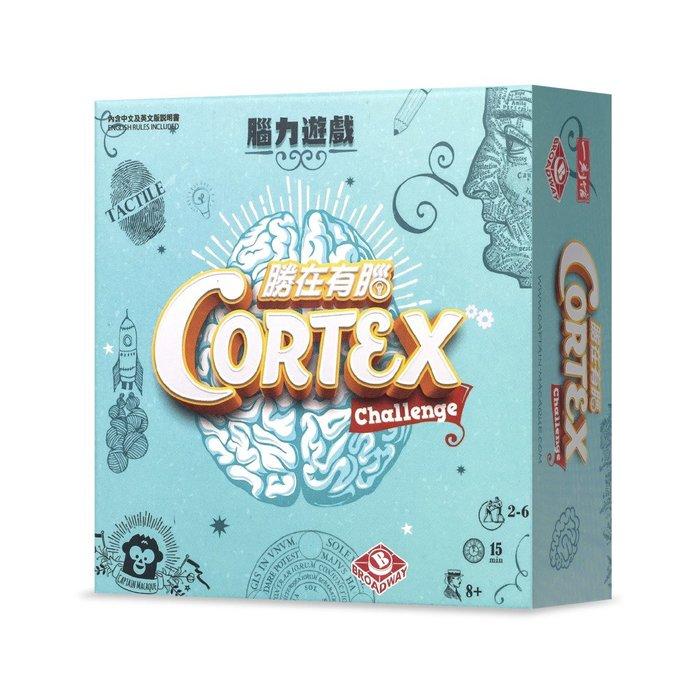 骰子人桌遊-(特價)勝在有腦 Crtex (繁) 8種腦力測驗.記憶力.邏輯.手眼協調