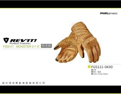 【柏霖動機 台中門市】REVIT MONSTER 2皮手套 FGS111