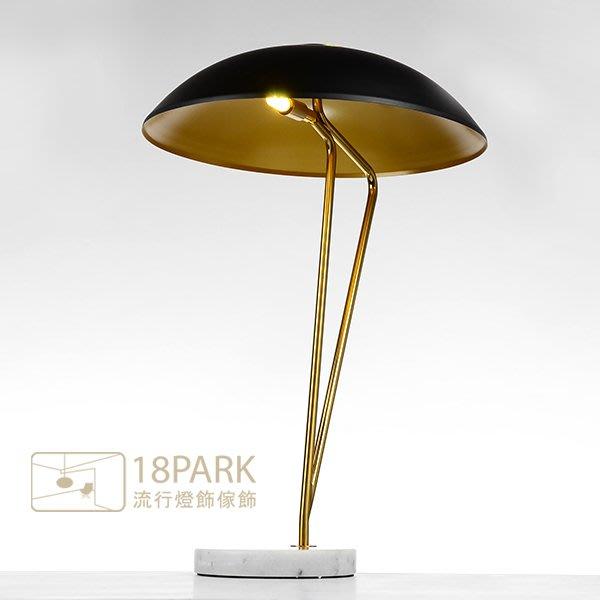 【18park】獨特設計 Travel desk lamp [ 文旅檯燈 ]