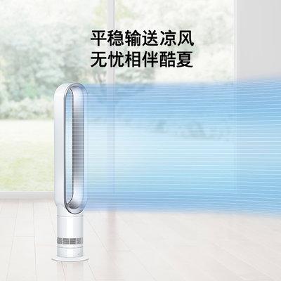 風扇Dyson戴森 AM07無葉風扇電風扇涼風家用兒童安全 銀白色現貨家用