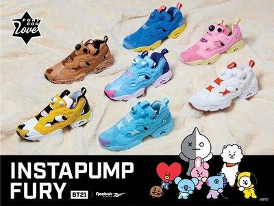 Reebok x BT21 Instapump Fury DV9876 DV9877 DV9878 聯名 女鞋 三色