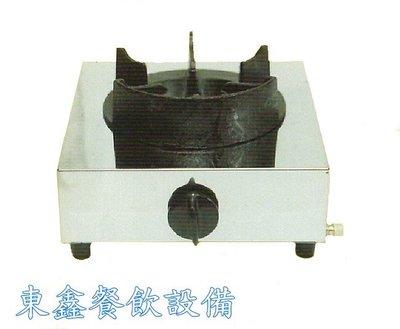 ~~東鑫餐飲設備~~全新  1口中壓爐 / 海產爐 / 簡便式快速爐 / 1口海產快速爐