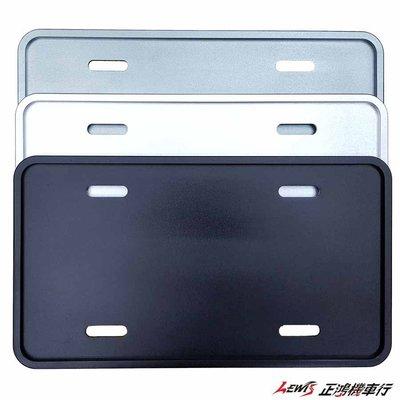 正鴻機車行 車牌保護板 POSI SIXIS 鋁合金 車牌框 大牌框 牌照框 GOGORO 電動車 GGR2 非 3RF