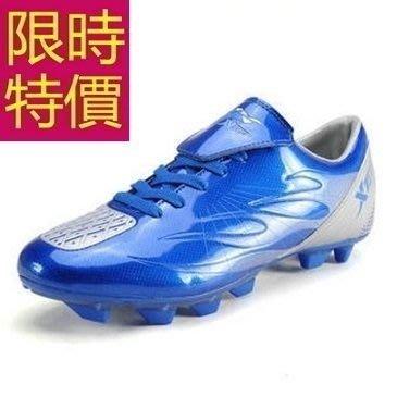 足球鞋-設計百搭好搭運動男釘鞋3色63x2[獨家進口][米蘭精品]