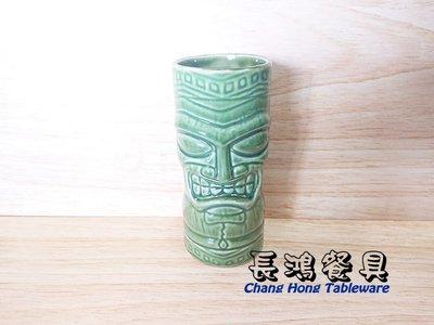 *~長鴻餐具~*綠 原住民筷筒 07800505 現貨+預購
