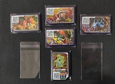 【袋鼠貝貝】【專用自黏卡套】【免拆即可感應】神奇寶貝 Pokémon GaOle 寶可夢 加傲樂