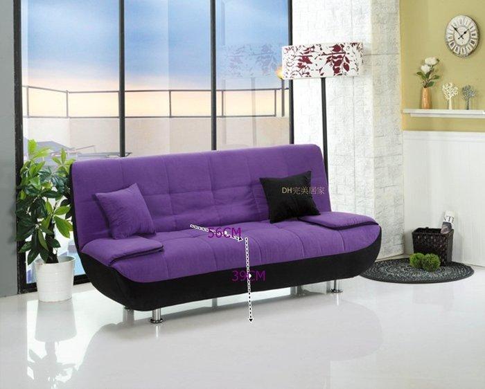 【DH】商品編號BC158-2商品名稱米凱坐臥兩用布面沙發床.坐椅/臥室床.沙發床/椅兩用.主要地區免運費