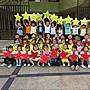 福福百貨~五角星幼兒園舞蹈道35/30cm笑臉星星手拿道具花兒童表演花造型表演道具~一次購買5個以上發貨!