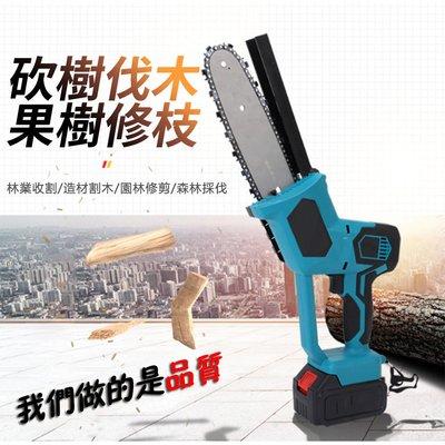 多功能單手鋸小型家用充電式電鋸無線鋰電動鍊鋸戶外免汽油伐木鋸【現貨】
