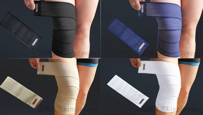含發票 180cm彈力繃帶 運動繃帶 纏繞護小腿 運動彈力繃帶 防止拉傷護膝 纏繞式繃帶 護腿護膝 護腿 護踝