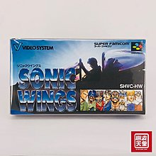 SFC SONIC WINGS ソニックウイングス