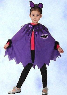 萬聖節服裝,萬聖節裝扮,,兒童變裝服-蝙蝠服裝/紫蝙蝠披風組