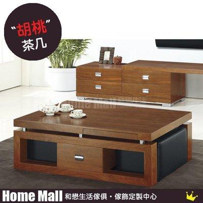 HOME MALL~沐蘭淺胡桃茶几 $9400 (雙北市免運費)6B