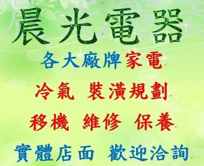 【晨光電器】國際牌【 F-Y16FH】  清淨除濕機 8L/日  另有DW-H10FT.RD-200HG