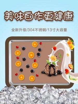 304不銹鋼炒冰盤自制炒酸奶兒童冰淇淋炒冰機水果語凍小型刨沙冰