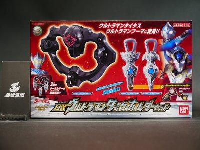 (參號倉庫) 現貨 BANDAI 超人力霸王 大河 泰加 泰伽 TAIGA DX 鑰匙環 收納匣 奧特曼