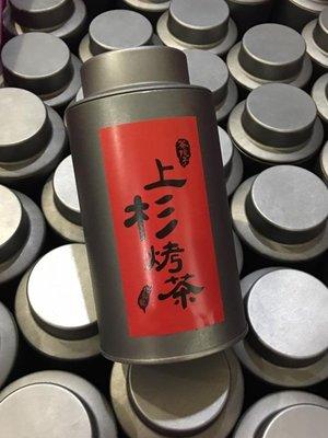 【茶院子】在地茶農自產自銷 【 上杉烤茶  熷烏龍  】喝了會上癮的茶
