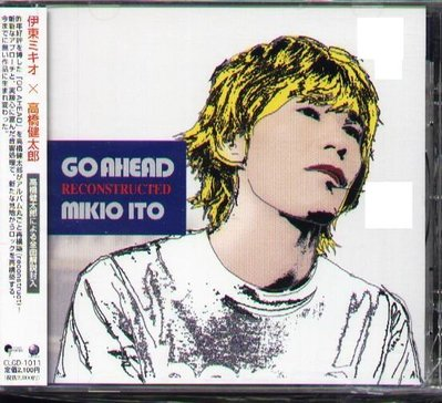 K - MIKIO ITO 伊東ミキオ X 高橋健太郎 - GO AHEAD RECONSTRUCTED 日版 NEW