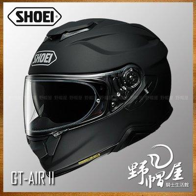 三重《野帽屋》日本 SHOEI GT-Air II 全罩 安全帽 內襯全可拆 內墨片 GTAIR 2。消光黑
