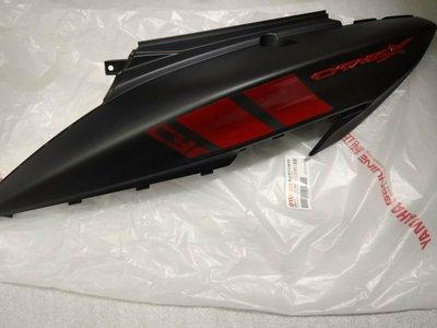 YAMAHA 山葉 原廠 勁戰 五代 ABS(消光黑)深灰黑紅 側殼 面板 側蓋 側面板