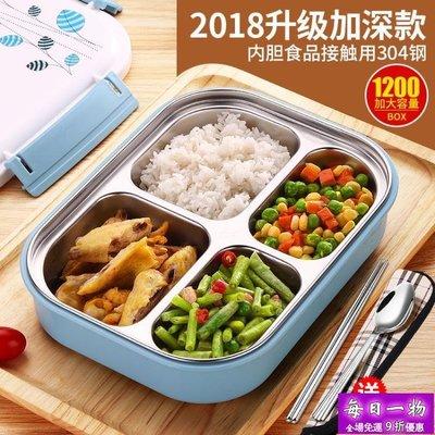304不銹鋼超長保溫飯盒便當盒學生帶蓋韓國食堂簡約成人分格餐盒【每日一物】