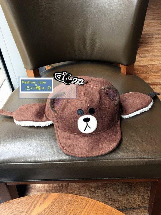 防寒加絨護耳飛行帽 軟帽沿可調  熊熊 親子款 造型帽 成人/ 兒童 2件免運!