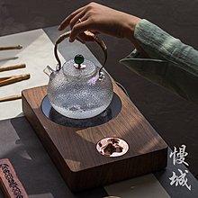 三界觀山電陶爐 家用茶爐光波爐 煮茶器煮茶壺套裝迷你泡茶煮茶爐  衣品居 YPJ