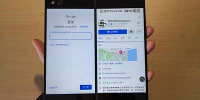 【國恆包保養】最後入貨機會,先到先得▀▀ ZTE AXON M 一機雙螢幕手機平板 ▀▀ 全新 (有影片介紹)
