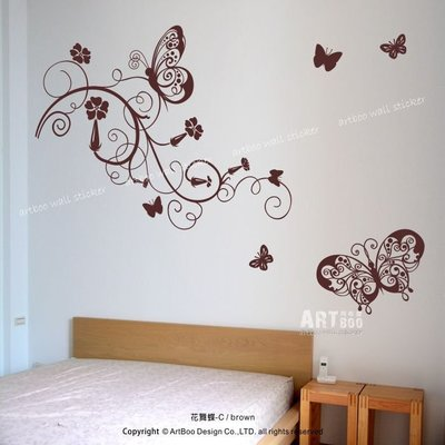 阿布屋壁貼》花舞蝶C-M‧ 窗貼 民宿居家佈置 蝴蝶 葉藤蔓 .