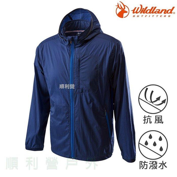 荒野WILDLAND 男款15D超輕低防水高透氣外套 0A62910 深藍色 排汗外套 薄外套 OUTDOOR NICE