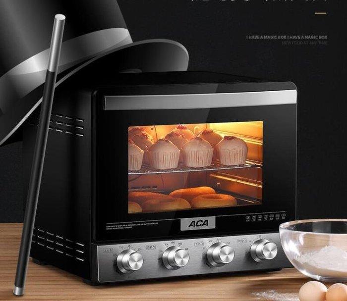 ACA/北美電器 ATO-M38AC電烤箱家用烘焙多功能全自動商用蛋糕38升HM