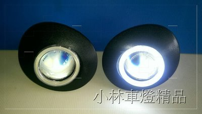※小林車燈※TOYOTA VIOS 06-13 COB 光圈魚眼霧燈 DRL 日行燈 特價中ALTIS YARIS