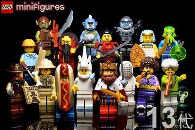 含原箱【LEGO 樂高】積木/ Minifigures人偶系列: 13代 人偶包抽抽樂 全套一盒共60包 71008
