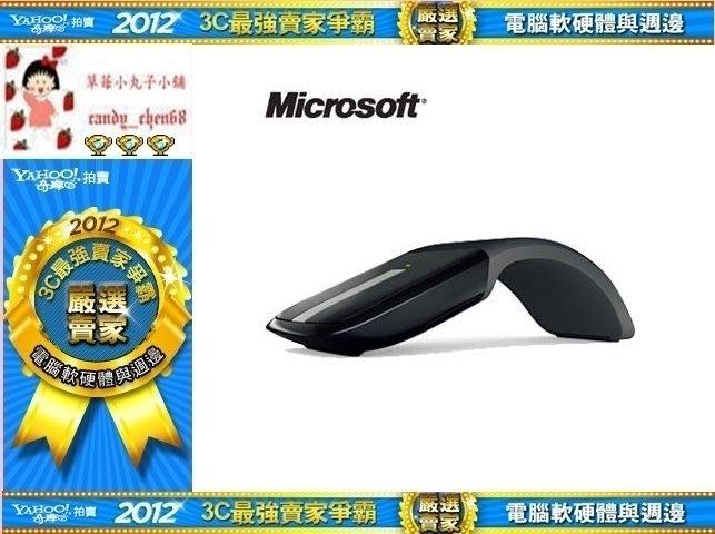 【35年連鎖老店】微軟 Arc Touch 滑鼠(黑色)有發票/可全家/保固3年
