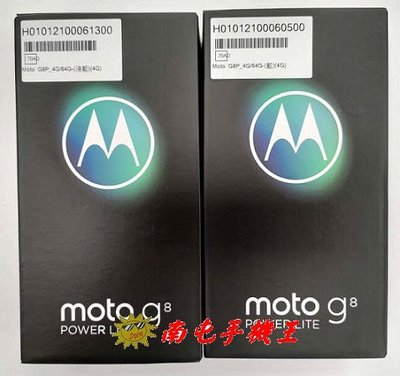 =南屯手機王=Moto G8 Power Lite  4GB/64GB 直購價